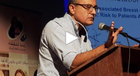 د. سالم بلان : حتى الآن لم يُكتشف الجين المسؤول عن سرطان الثدي لدى النساء العربيات